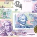 В Приднестровье уровень инфляция вдвое меньше прогнозируемого