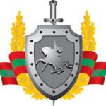 В Приднестровье таможенная служба присоединилась к МВД