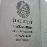 Приднестровское гражданство просят жители Молдовы