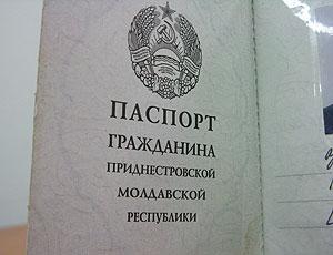 pasport-pmr