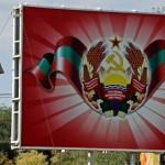 Приднестровье намерено укреплять связи с Украиной