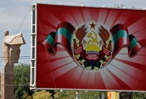 pmr-ukraina