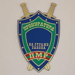 СМИ Приднестровья проверит прокуратура республики