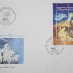 Приднестровская почта выпустила марки по случаю Рождества
