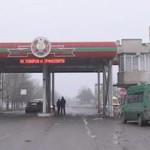 На новогодние праздники упрощена процедура пересечение границы в Приднестровье
