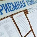 70 мест для приднестровских абитуриентов выделит Россия в этом году