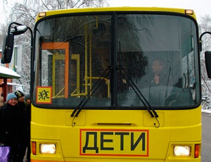 deti-autobus