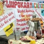 В Рыбнице проходят мероприятия посвященные масленицы