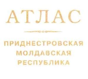 atlas-pmr