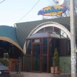 Кафе-бар Эльдорадо