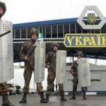 Более 200 гражданам РФ, проживающим в ПМР, запрещен въезд на Украину