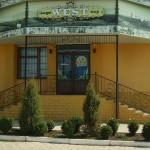 Кафе-бар West