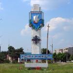 В Дубоссарском районе продолжается прокладка водопроводов