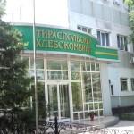 80-летний юбилей отмечает Тираспольский хлебокомбинат