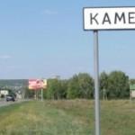 В Приднестровье открыли новый маршрут «Кишинев-Каменка»