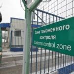 В Приднестровье снизился внешнеэкономический товарооборот