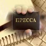 Новый закон о СМИ может появиться в ПМР