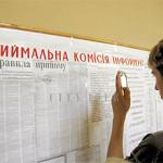 100 абитуриентов из Приднестровья поедут учиться на Украину