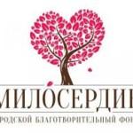 4 мая в Тирасполе пройдет благотворительный концерт «Дорога надежды»