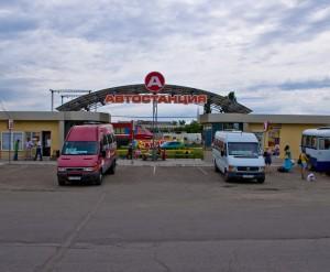 Новый маршрут свяжет Тирасполь и гагаузское село Етулия