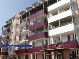 В ПМР 70 квартир получили дети-сироты