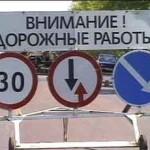 На улице Свердлова завершился ремонт теплотрассы