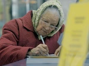 В Приднестровье установлен минимальный размер пенсии