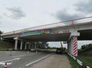 В Приднестровье завершили ремонт путепровода Тирасполь-Каменка