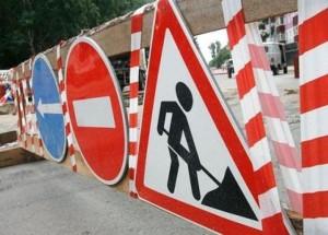 В Бендерах в июле будет перекрыта улица Энгельса