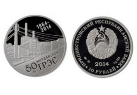 Центробанк выпустил памятную монету достоинством 10 рублей