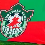 ФК «Тирасполь» проиграл ФК «Интер»