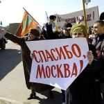 Приднестровские пенсионеры начали получать «российскую надбавку»