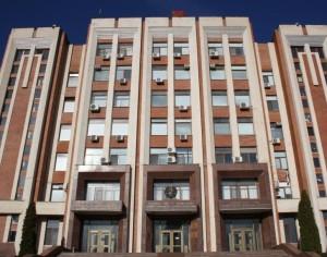 Верховный Совет ПМР принял поправки в республиканский бюджет 2014