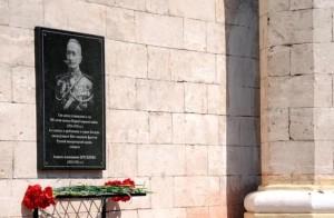 Памятную доску генералу Брусилову открыли в Бенденрах