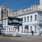 В Тирасполе реконструируют центральную поликлинику