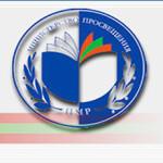 Министерство просвещения обсудили план работы в новом учебном году