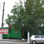 Упрощен процесс пересечение границы «Бендеры-Кишинев»
