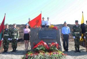 Памятный знак «Высота 150» открыли на Суворовской горе
