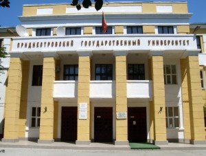 В Приднестровье создадут Госкомитет по науке и технике