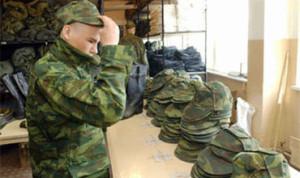 В ПМР начался призыв в Вооруженные силы