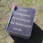 В Тирасполе откроют памятник ликвидаторам аварии на ЧАЭС