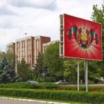 Вышел в свет  путеводитель по Приднестровью