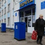 Предприятие «Почта Приднестровья» нуждается в реорганизации