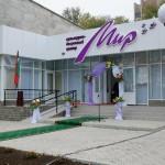В Тирасполе полностью восстановили культурно-досуговый центр «Мир»