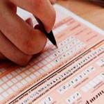 Определены сроки и места регистрации на сдачу ЕГЭ в 2015 году