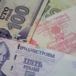 Минимальный размер труда на I квартал 2015 года увеличился на 16 рублей