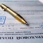 Обязательное страхование для автомобилей молдавской регистрации