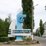 В Днестровске отметили день города
