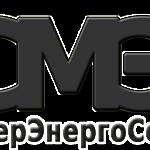 Электроснабжение в Москве