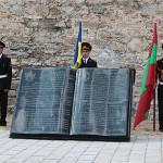 В Слободзее установили мемориальную доску Федору Угначеву